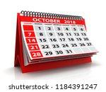 october 2018 calendar. isolated ... | Shutterstock . vector #1184391247