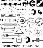 set of various arrows in black... | Shutterstock .eps vector #1184393761