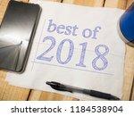 best of 2018  motivational... | Shutterstock . vector #1184538904