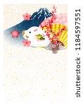 boar new year card japanese... | Shutterstock .eps vector #1184597551