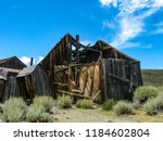 a wrecked and derelict group of ... | Shutterstock . vector #1184602804