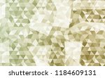 geometric rumpled triangular... | Shutterstock .eps vector #1184609131