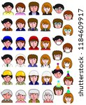 set of people icon   Shutterstock .eps vector #1184609917
