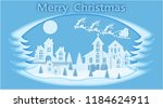 new year. christmas. stylized... | Shutterstock . vector #1184624911
