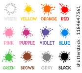color guide whit color name.... | Shutterstock . vector #1184647561
