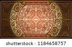 golden ornate decorative...   Shutterstock .eps vector #1184658757