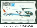 Cambodia   Circa 1987  Stamp...