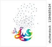 eid mubarak with arabic... | Shutterstock .eps vector #1184685634
