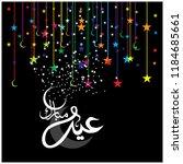 eid mubarak with arabic... | Shutterstock .eps vector #1184685661