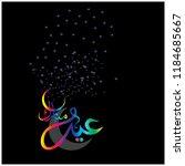 eid mubarak with arabic... | Shutterstock .eps vector #1184685667