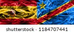 spain vs democratic republic of ... | Shutterstock . vector #1184707441