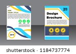 book cover vector modern... | Shutterstock .eps vector #1184737774