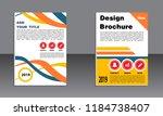 book cover vector modern... | Shutterstock .eps vector #1184738407