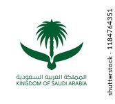 saudi arabia coat of arms with... | Shutterstock .eps vector #1184764351