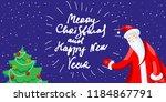 cute cartoon santa claus... | Shutterstock .eps vector #1184867791