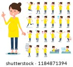 a set of pregnant women with... | Shutterstock .eps vector #1184871394