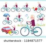 a set of old women riding a... | Shutterstock .eps vector #1184871577