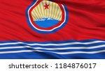 north korea naval ensign flag ... | Shutterstock . vector #1184876017