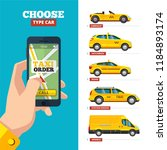 taxi order online. hand holding ... | Shutterstock .eps vector #1184893174