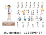 vector young adult man in... | Shutterstock .eps vector #1184895487