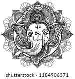 ganesha is a god. the head of... | Shutterstock .eps vector #1184906371