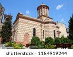 bucharest city  romania. old... | Shutterstock . vector #1184919244