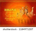 illustration of sale poster  ... | Shutterstock .eps vector #1184971207