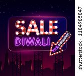 diwali festival offer big sale... | Shutterstock .eps vector #1184985847