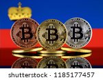 physical version of bitcoin ... | Shutterstock . vector #1185177457