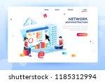 data center repair information  ... | Shutterstock . vector #1185312994