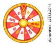 wheel of fortune. wheel game ... | Shutterstock .eps vector #1185313744