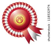 kyrgyzstan detailed silk... | Shutterstock .eps vector #118532974