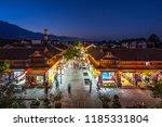 dali  yunnan  china   december...   Shutterstock . vector #1185331804