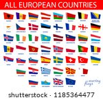 waving flags set all european... | Shutterstock .eps vector #1185364477