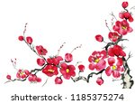 a branch of a blossoming tree.... | Shutterstock . vector #1185375274