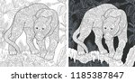 animal. coloring page. coloring ... | Shutterstock .eps vector #1185387847