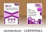 design books cover of a modern... | Shutterstock .eps vector #1185459661