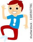 happy school multiracial... | Shutterstock .eps vector #1185507781