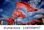 barnaul  russia september 22 ... | Shutterstock . vector #1185508957