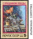 russia   circa 1989  a stamp... | Shutterstock . vector #118557061