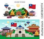 taiwan travel 2 flat horizontal ... | Shutterstock .eps vector #1185581974