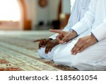 muslim men praying with holy... | Shutterstock . vector #1185601054