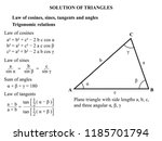solution of triangles. law of... | Shutterstock .eps vector #1185701794