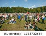 vilnius  lithuania   july 06 ... | Shutterstock . vector #1185732664