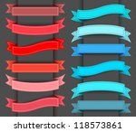 ribbon banners | Shutterstock .eps vector #118573861