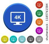 4k display round color beveled...   Shutterstock .eps vector #1185761584
