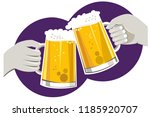 toasting beer glasses in flat... | Shutterstock .eps vector #1185920707