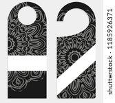 door hanger flyer with floral... | Shutterstock .eps vector #1185926371