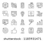 blogging online thin line icon... | Shutterstock .eps vector #1185931471