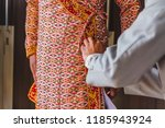 asian nepali bridegroom wearing ... | Shutterstock . vector #1185943924